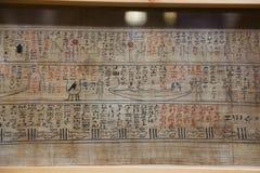 Forntida B C-papyrus på museet Egypten för Ù-Kairo Arkivbild