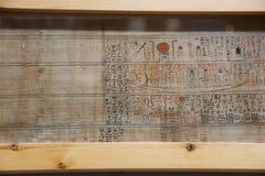 Forntida B C-papyrus på museet Egypten för Ù-Kairo Royaltyfria Bilder