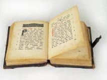 forntida bok Arkivfoto