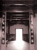 forntida byggande malacca royaltyfri bild