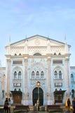 Forntida byggnad av historia och arkivinstitutet moscow Arkivbild