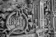 Forntida design arkivfoton