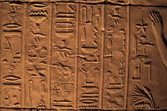 forntida egypt hieroglyphics Arkivfoto