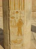 Forntida egyptisk gud, tempel av drottningen Hatshepsut, Luxor arkivfoton