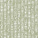 Forntida egyptisk hieroglyfisk dekorativ bakgrund vektor illustrationer