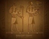 Forntida egyptisk illustration vektor illustrationer