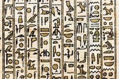 Forntida egyptisk parchment fotografering för bildbyråer