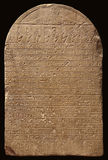 Forntida egyptisk scripture royaltyfri foto