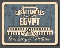Forntida egyptisk tempel med farao, öga av Horus royaltyfri illustrationer