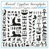 Forntida egyptiska hieroglyf och symboler stock illustrationer