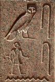 forntida egyptiska hieroglyphics Royaltyfria Foton