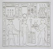 forntida egyptiska hieroglyphics Arkivbilder