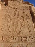 Forntida egyptiska hieroglyphics i Abu Simbel Arkivfoto