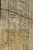 forntida egyptiska hieroglyphs Arkivfoton