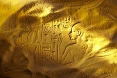 forntida egyptiska hieroglyphs Arkivfoto