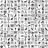 forntida egyptiska hieroglyphs stock illustrationer