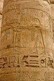 Forntida fördärvar av det Karnak tempelet i Egypten royaltyfria bilder