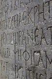 forntida grekiska bokstäver Fotografering för Bildbyråer