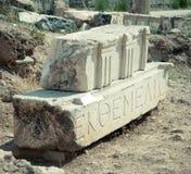 Forntida grekiska plattor med Royaltyfri Fotografi
