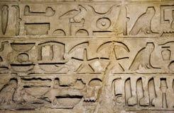 Forntida handstil Royaltyfria Foton