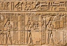 forntida hierogyphs Arkivbild