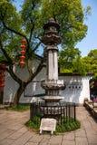 Forntida Huashan port och sten Jing Building av Huishan den forntida staden in Arkivbild