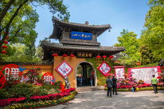 Forntida Huashan port och sten Jing Building av Huishan den forntida staden in Fotografering för Bildbyråer