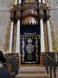 Forntida Hurvah synagoga arkivfoto