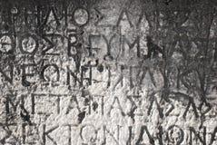 Forntida inskrifter arkivfoton