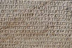 Forntida inskrifter royaltyfri foto