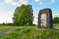 Forntida judisk kyrkogård av de 19th och 20th århundradena, Ukraina Fotografering för Bildbyråer