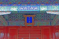 forntida kinesisk dörr Fotografering för Bildbyråer