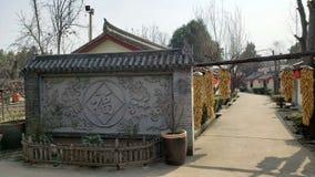 Forntida kinesiska lantliga historiska byggnader arkivfoton
