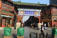 Forntida kulturgata i Tianjin Arkivfoto