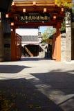 Forntida kulturgata i Tianjin, Kina Arkivfoton