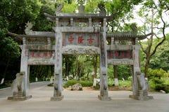 Forntida Longchung, historiska områden av perioden för tre kungariken Royaltyfria Bilder