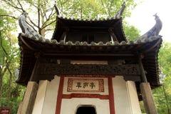 Forntida Longchung, historiska områden av perioden för tre kungariken Royaltyfri Fotografi