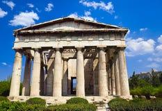 Forntida marknadsplats på Aten, Grekland Royaltyfri Foto