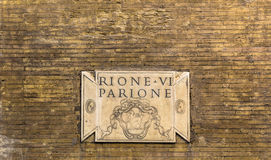 Forntida marmorplatta i Rome Arkivbild
