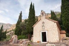 Forntida ortodox kloster Banja Royaltyfria Foton