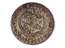 forntida ottomanmynt Arkivbild