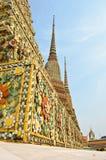 Forntida pagod Arkivfoton
