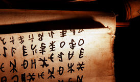 forntida religiös scripturestext Arkivfoto