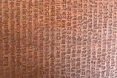 Forntida sanskrit text på en stenbakgrund Pashupatinath Nepa Arkivfoto