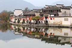 Forntida scenisk by Hongcun (Unesco), Kina Arkivfoton