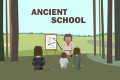 Forntida skola i skog royaltyfri illustrationer