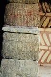 forntida sumerian writing royaltyfria foton