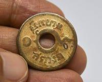 Forntida thailändsk mynt-ensatang arkivfoton