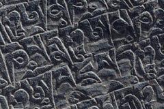 Forntida tibetant snida för sten Arkivbilder