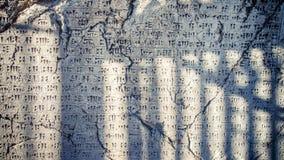 Forntida Urartu kilskrift från Skåpbil fästning arkivfoton